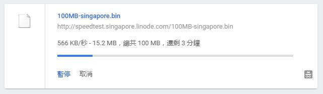 Linode台灣連新加坡下載速度