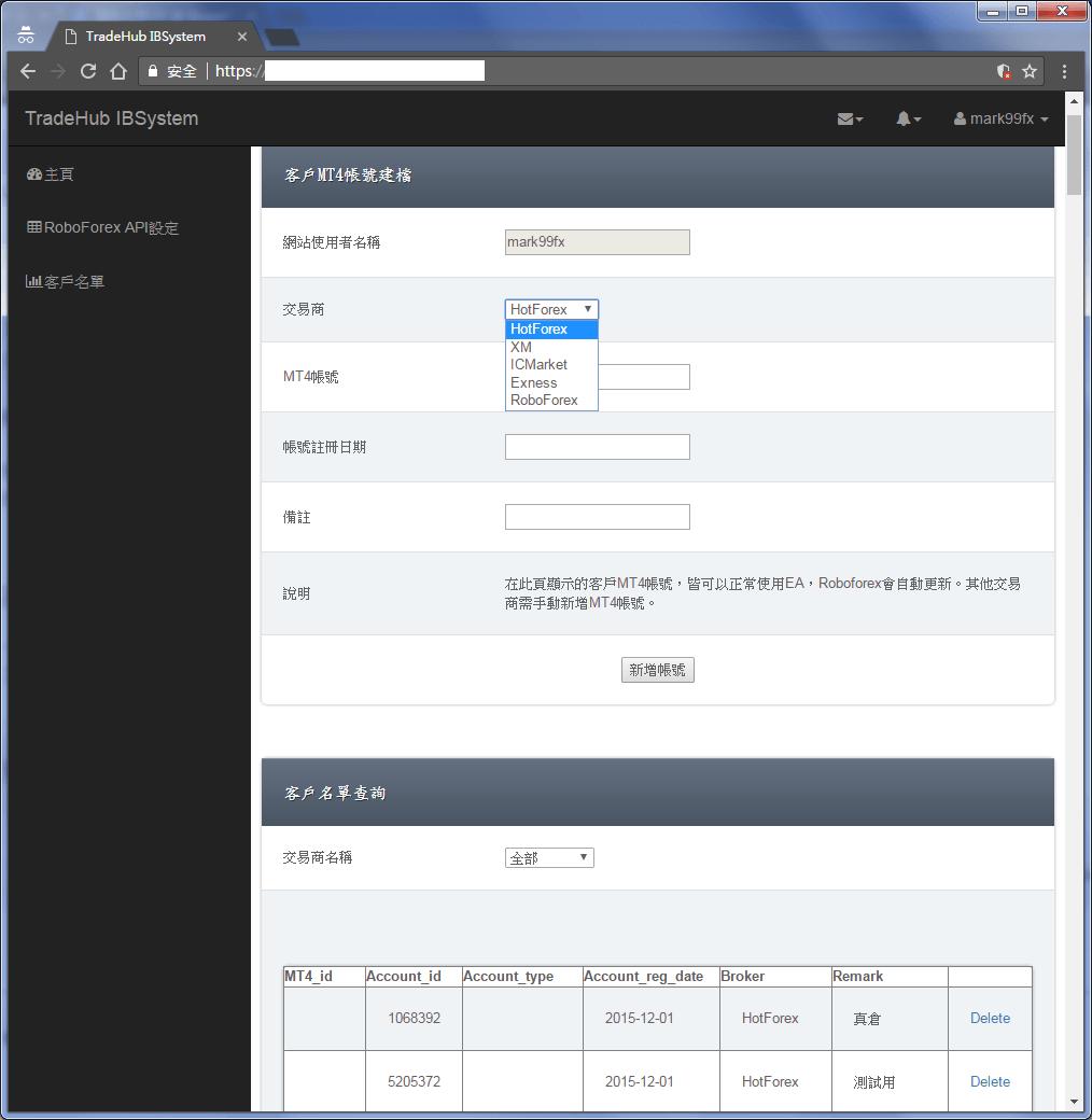 MT4 EA 使用權限帳號建檔