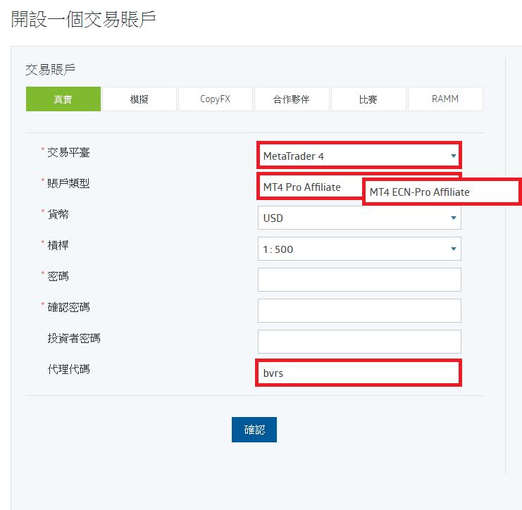 推薦交易商RoboForex